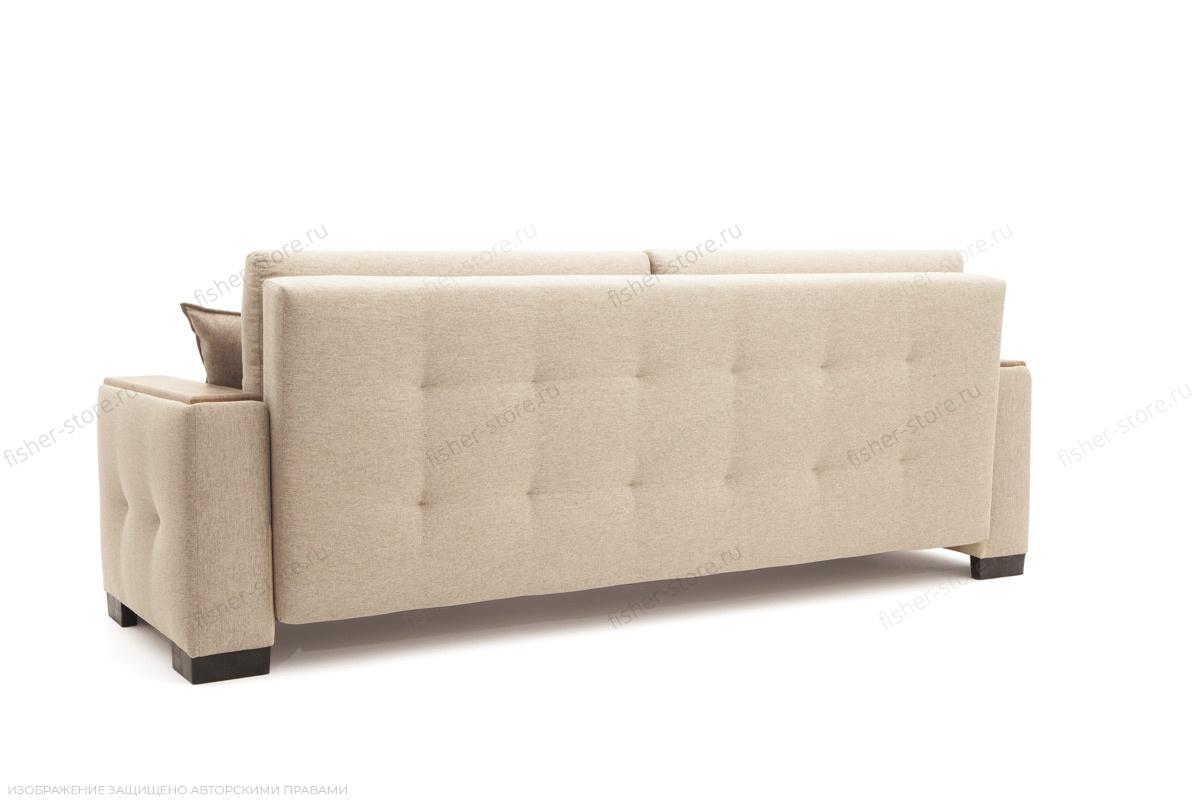 Прямой диван Фокус Dream Beight Вид сзади