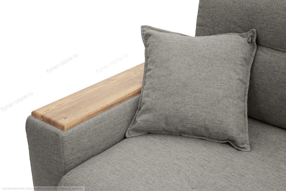 Двуспальный диван Фокус Dream Grey Подлокотник