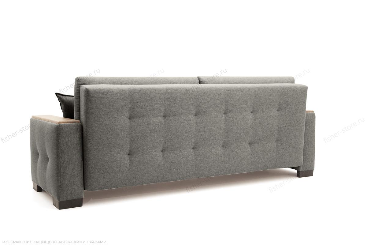 Прямой диван Фокус Dream Grey Вид сзади