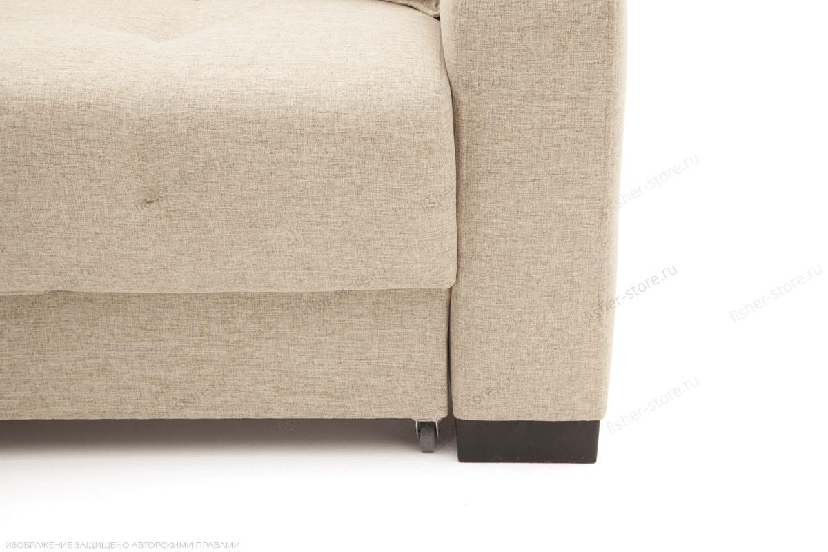 Прямой диван Фокус Dream Beight Ножки