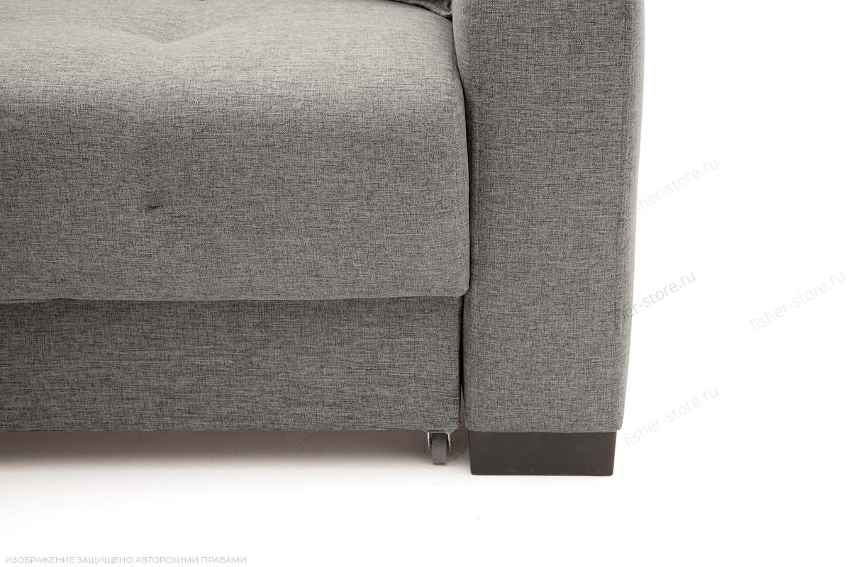 Двуспальный диван Фокус Dream Grey Ножки
