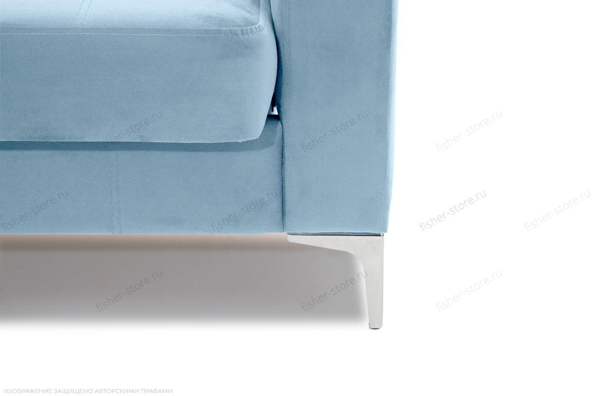 Прямой диван Оскар с опорой №9 Amigo Blue Ножки