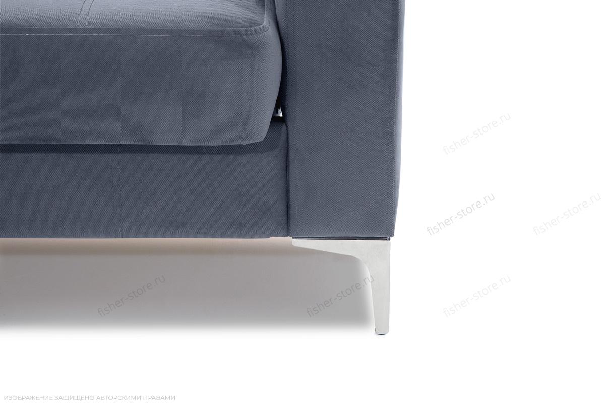 Двуспальный диван Оскар с опорой №9 Amigo Navi Ножки