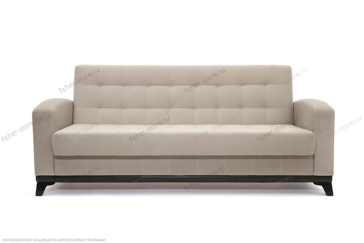Прямой диван Оскар Amigo Cream Вид спереди