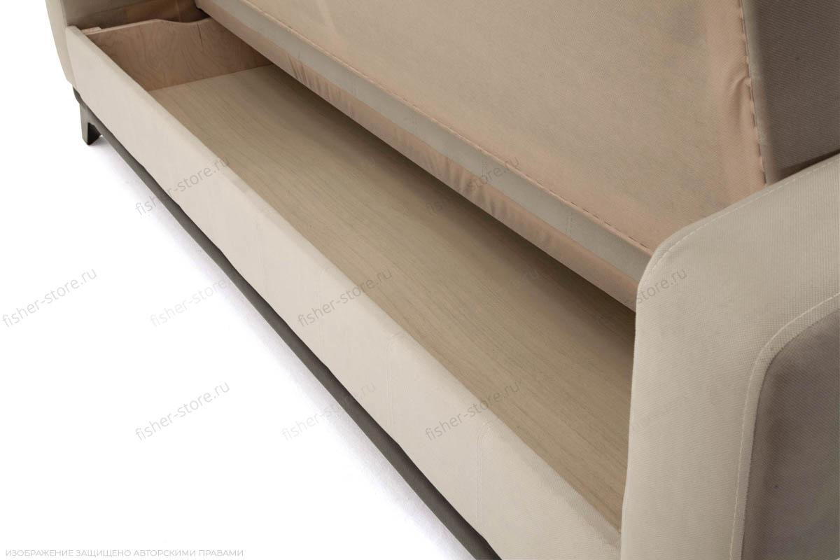 Прямой диван Оскар Amigo Cream Ящик для белья