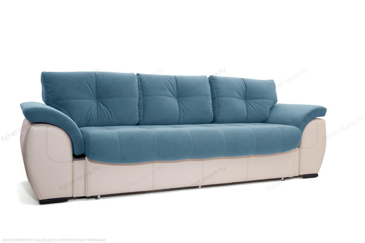 Прямой диван Соренто Maserati Blue + Sontex Beige Вид по диагонали