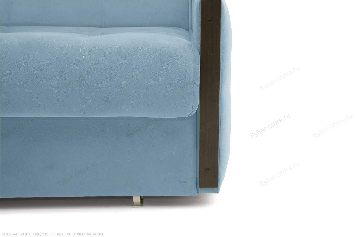 Прямой диван Аккорд-7 с накладками МДФ (120) Amigo Blue Ножки