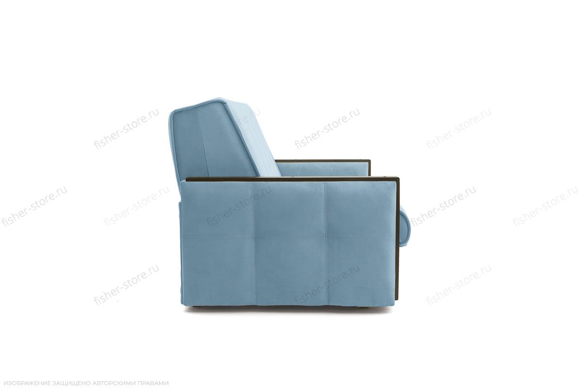 Прямой диван Аккорд-7 с накладками МДФ (120) Amigo Blue Вид сбоку