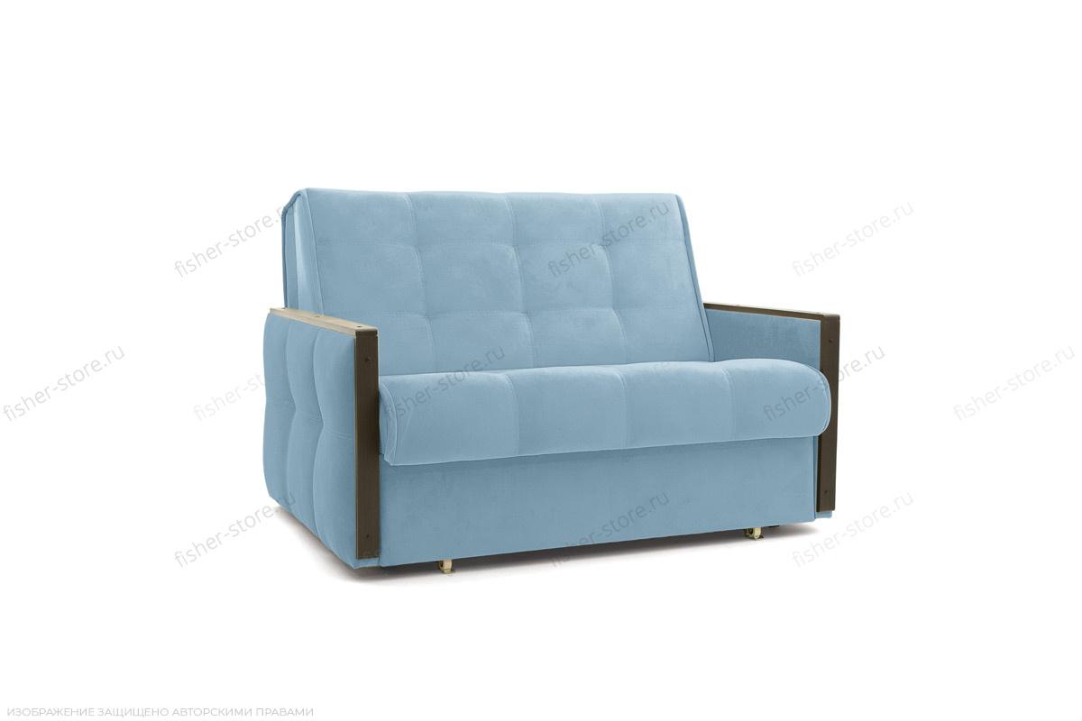 Прямой диван Аккорд-7 с накладками МДФ (120) Amigo Blue Вид по диагонали