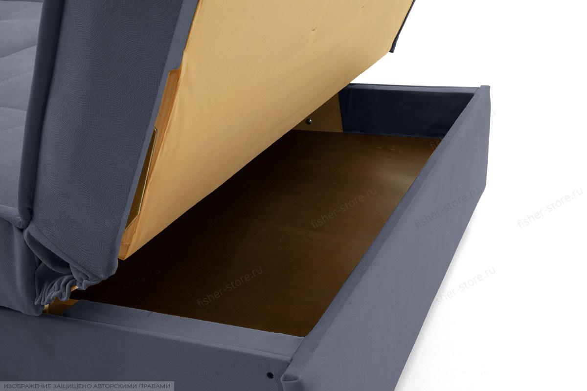 Двуспальный диван Аккорд-7 с накладками МДФ (120) Amigo Navy Ящик для белья