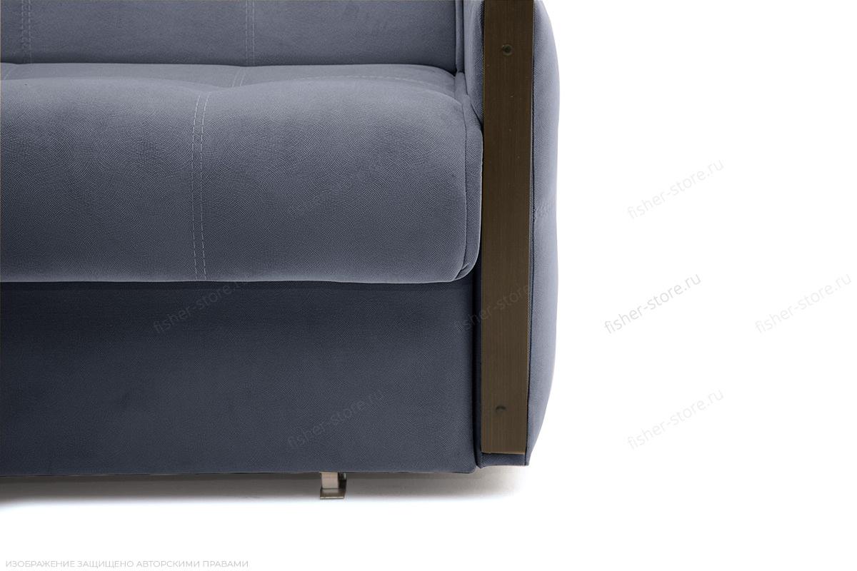 Двуспальный диван Аккорд-7 с накладками МДФ (120) Amigo Navy Ножки