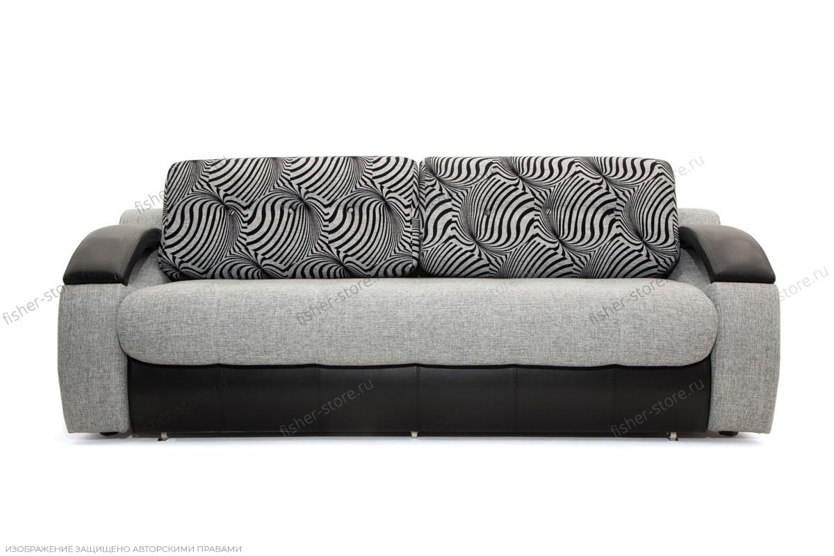 Прямой диван Арена Big Grey + Zebra Вид спереди