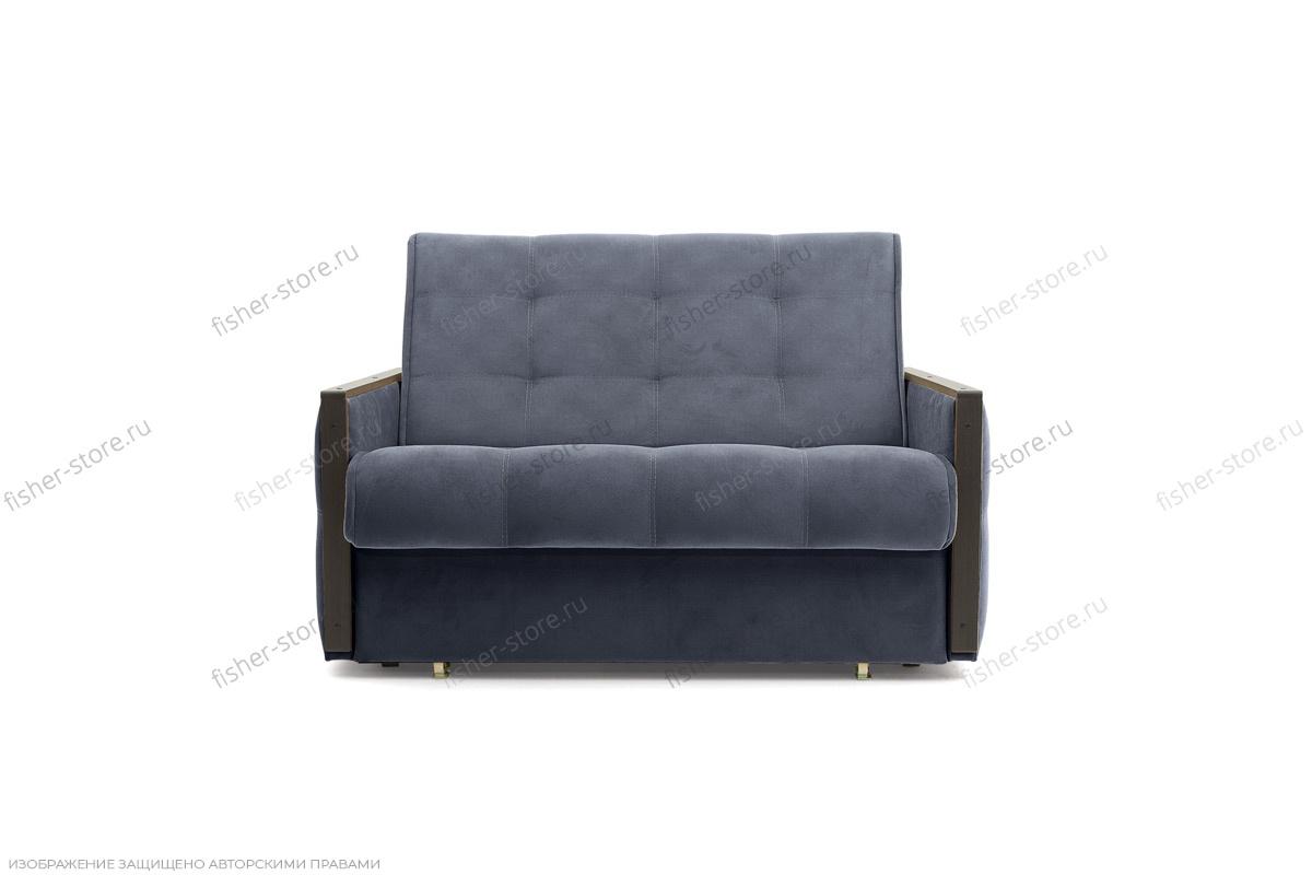Двуспальный диван Аккорд-7 с накладками МДФ (120) Amigo Navy Вид спереди