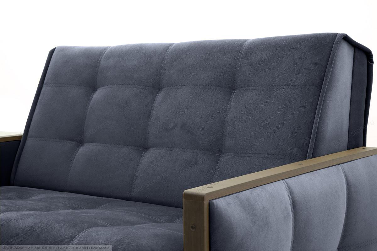Двуспальный диван Аккорд-7 с накладками МДФ (120) Amigo Navy Текстура ткани