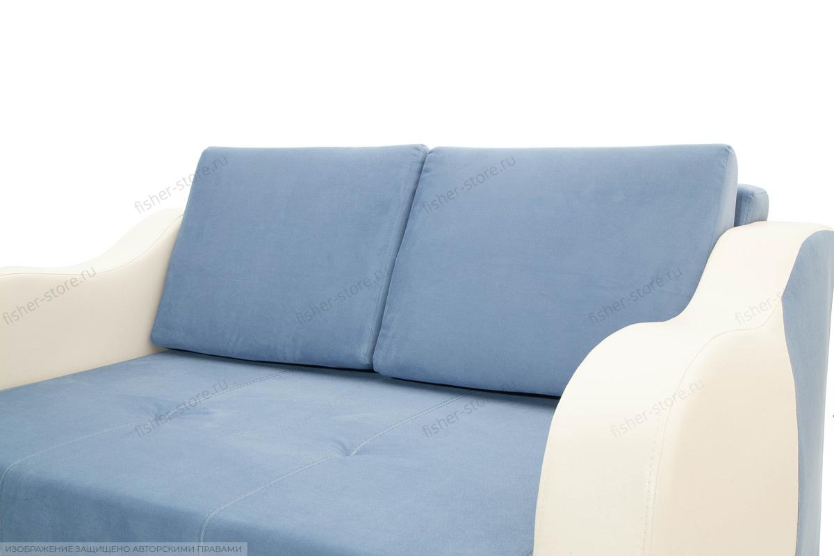 Прямой диван Вико Amigo Blue + Sontex Milk Подушки