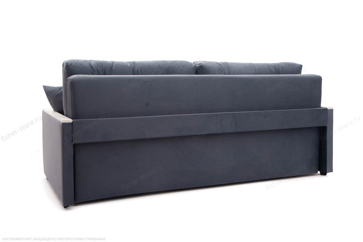 Двуспальный диван Мадрид Amigo Navy Вид сзади