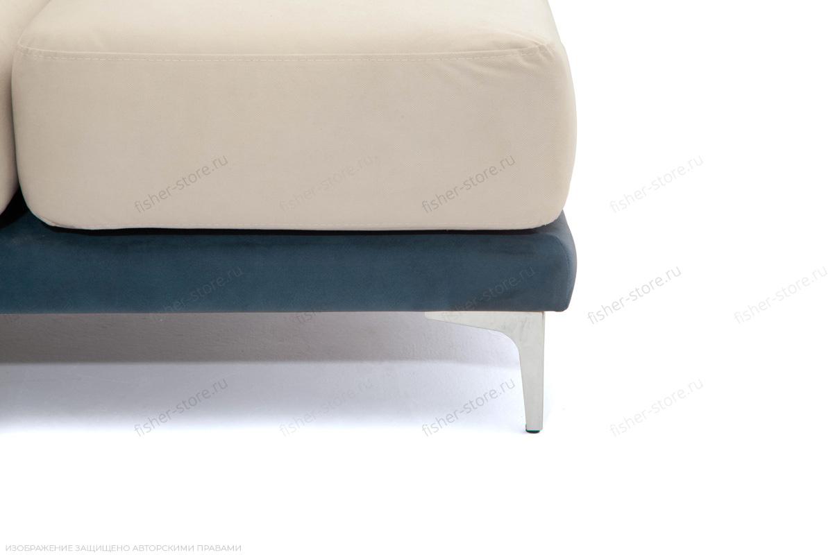 Двуспальный диван Релакс Amigo Bone + Maserati Blue + Maserati Yellow Ножки
