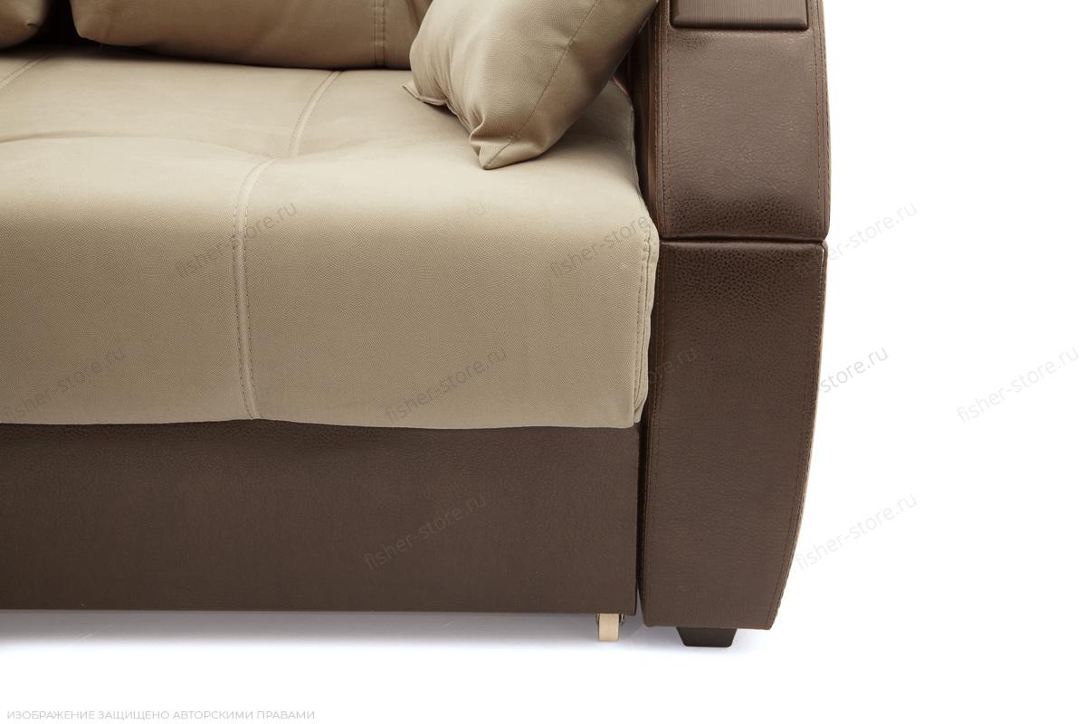 Двуспальный диван Мартин Maserati Beight + Sontex Umber Ножки