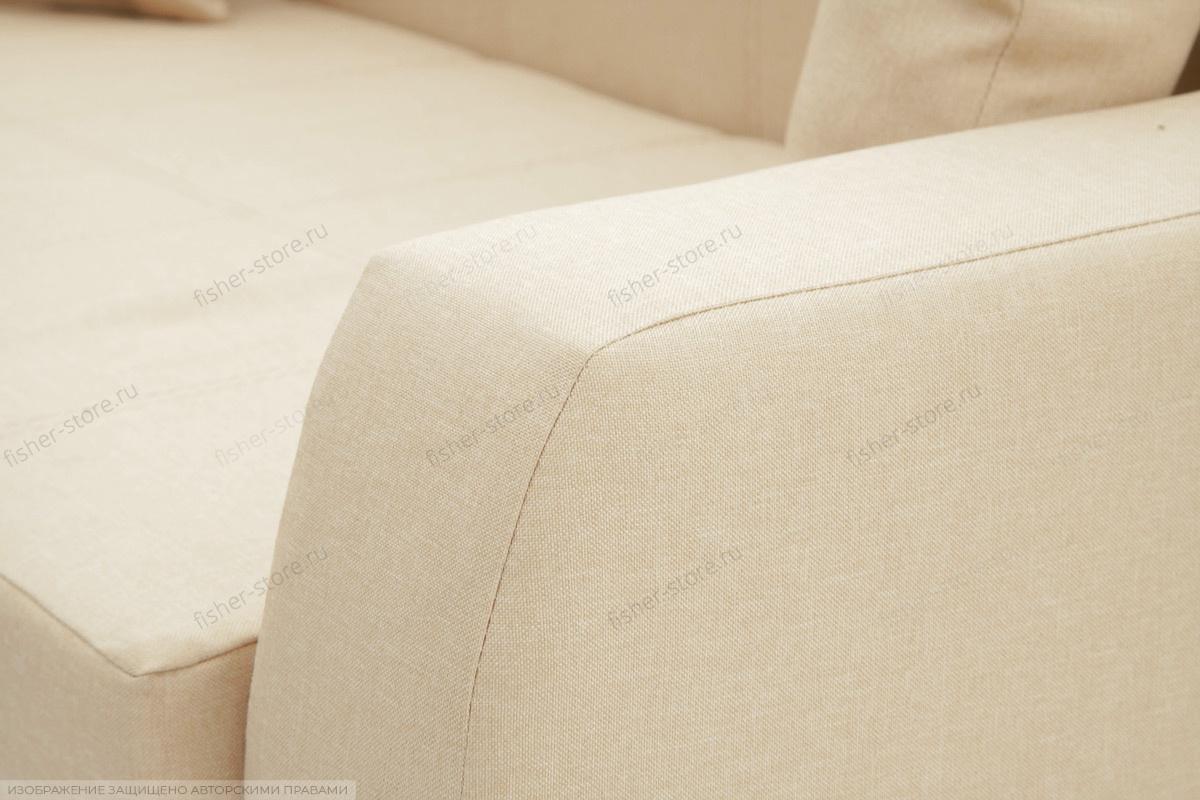 Прямой диван Малютка Savana Camel Подлокотник