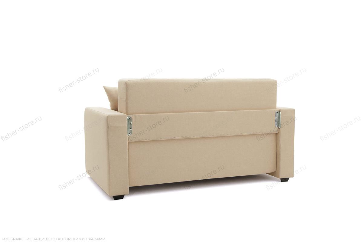 Прямой диван Малютка Savana Camel Вид сзади