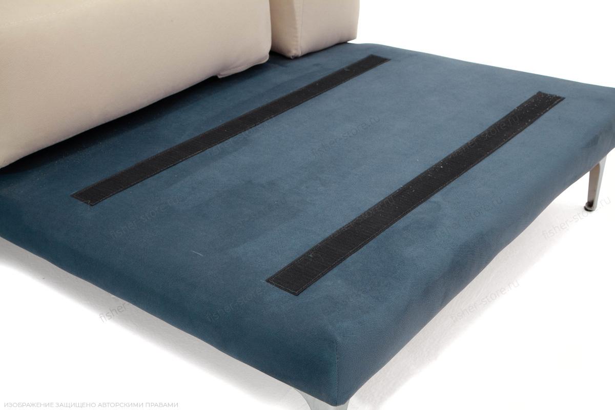 Двуспальный диван Релакс Amigo Bone + Maserati Blue + Maserati Yellow Текстура ткани