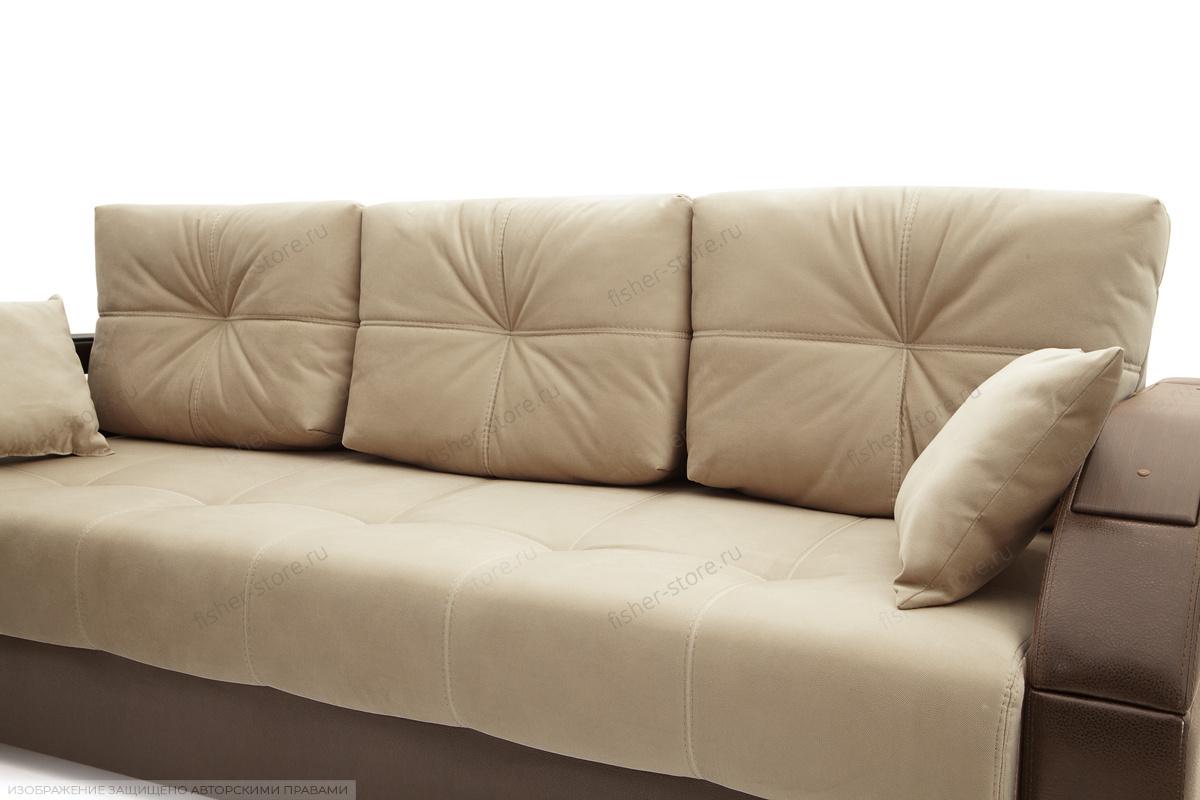 Двуспальный диван Мартин Maserati Beight + Sontex Umber Подушки