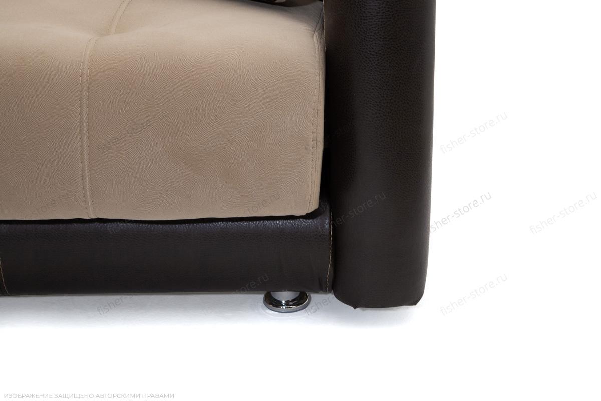 Прямой диван Шансон Amigo Latte + Sontex Umber Ножки
