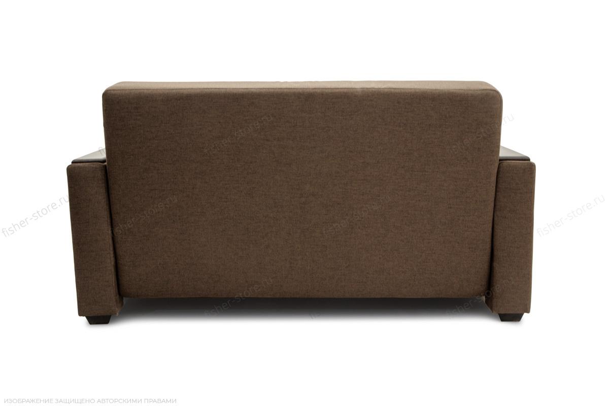 Прямой диван Этро-2 Dream Brown Вид сзади