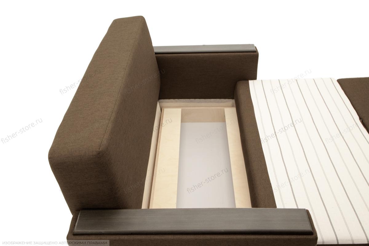 Прямой диван Этро-2 Dream Brown Ящик для белья