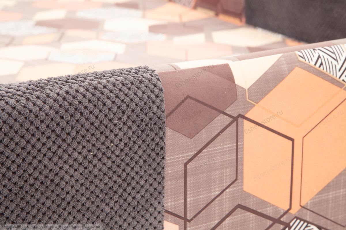 Софа Экзотика Citus Grafit + Geometry Brown Текстура ткани