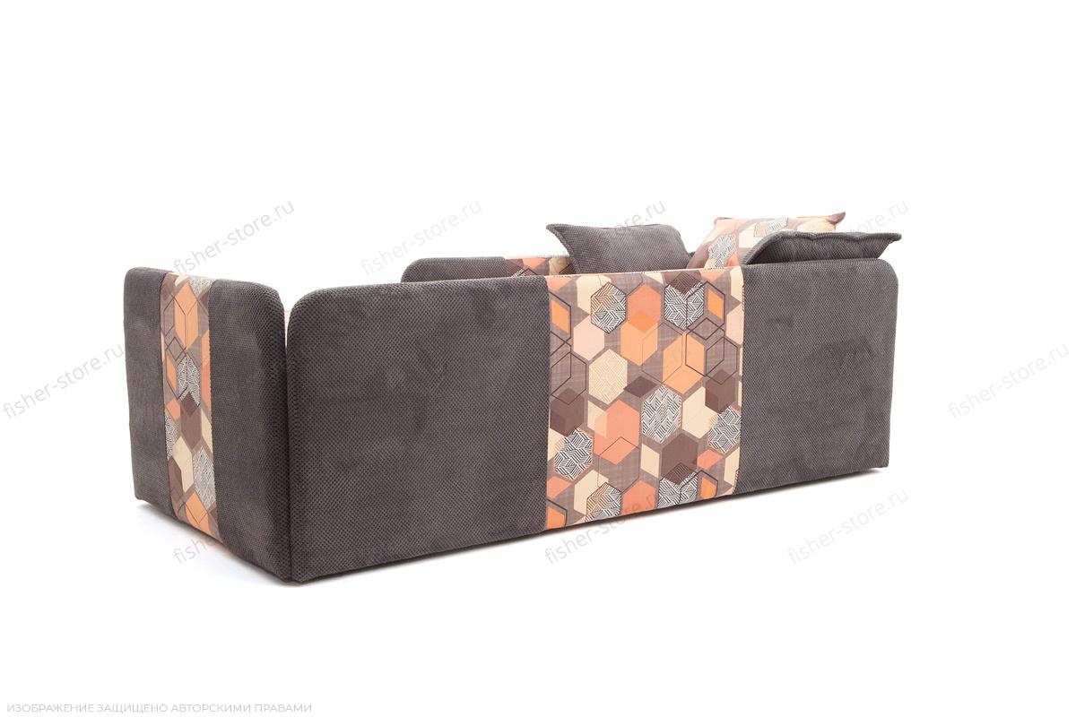 Двуспальный диван Экзотика Citus Grafit + Geometry Brown Вид сзади