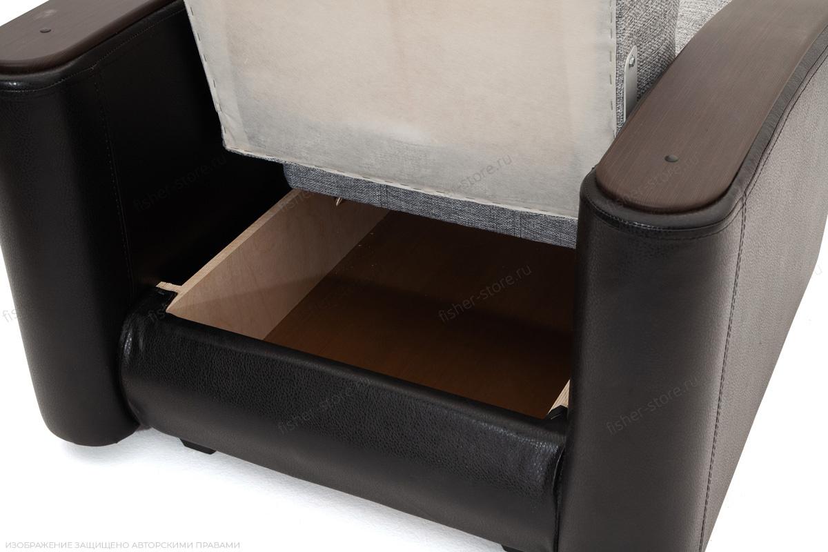 Кресло Вито-3 Big Grey + Sontex Black Ящик для белья