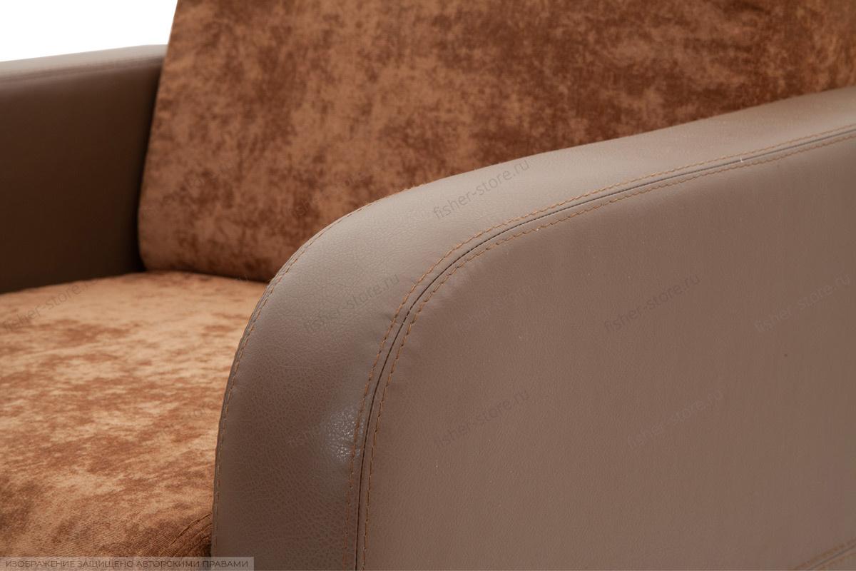 Кресло Вестерн Lite Brown + Astor Coffe Подлокотник