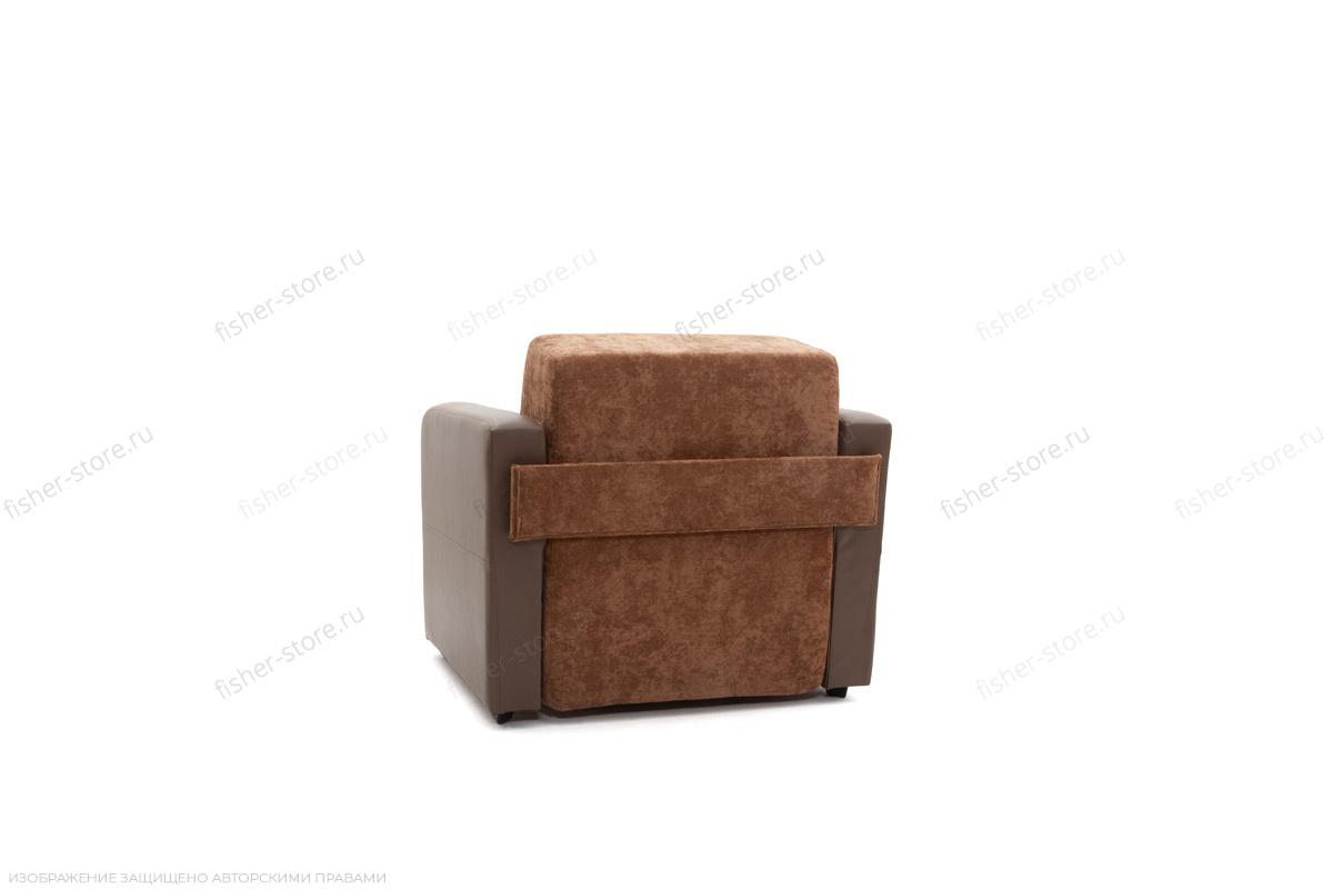 Кресло Вестерн Lite Brown + Astor Coffe Вид сзади