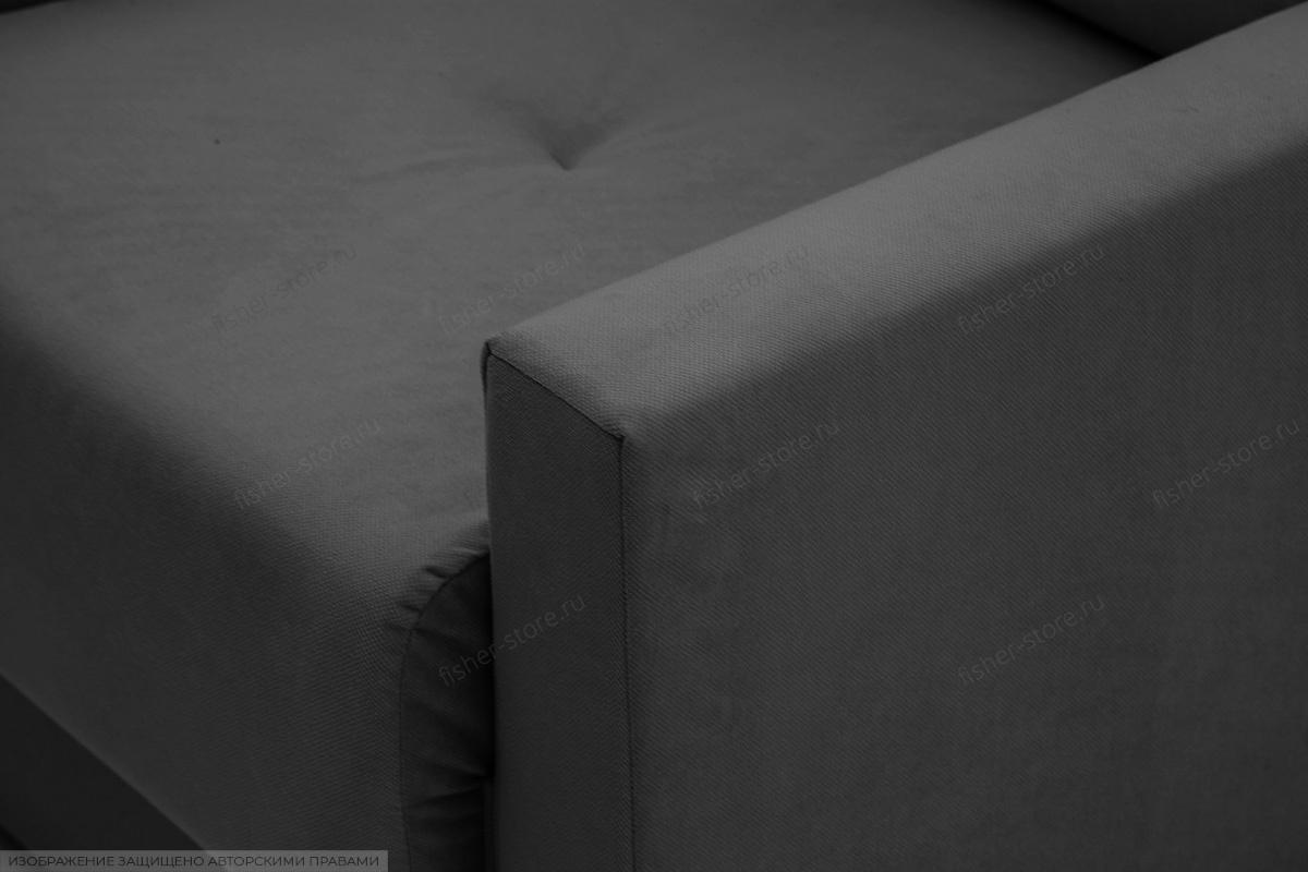 Кресло Парус Amigo Grafit Текстура ткани
