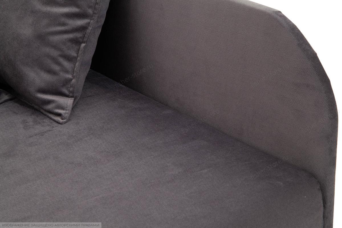 Софа Ава-4 Amigo Grafit Текстура ткани