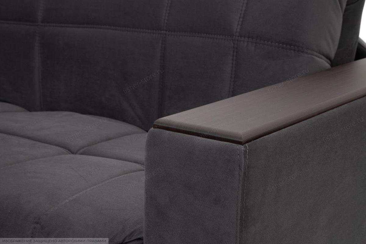 Прямой диван Виа-3 Amigo Grafit Подлокотник