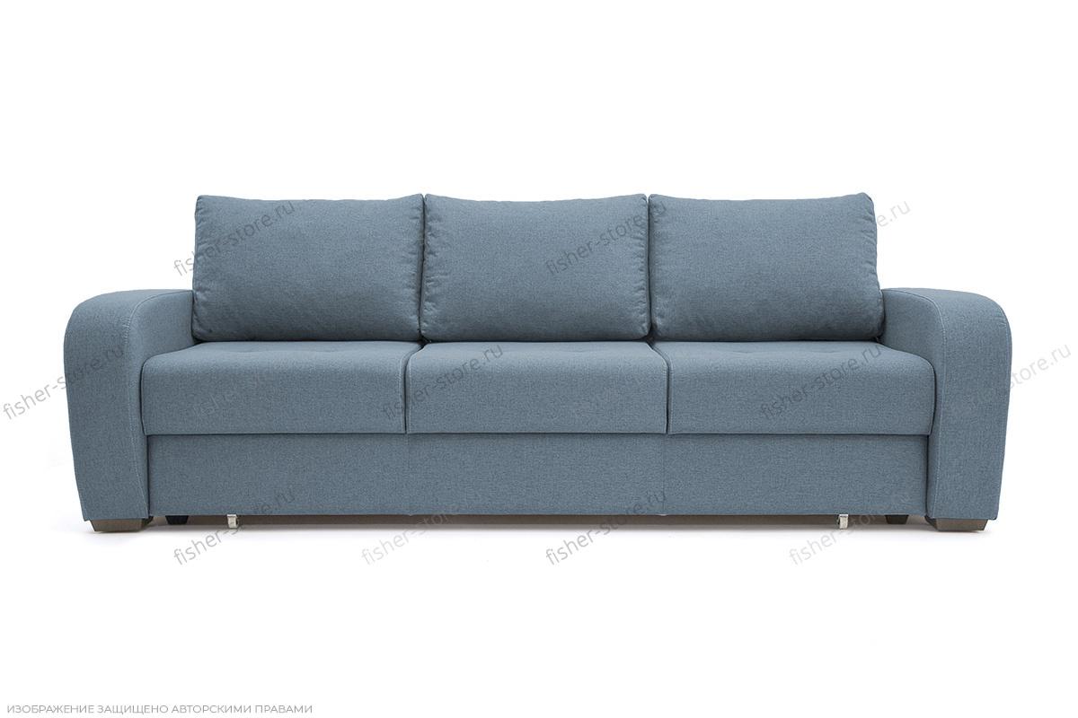 Прямой диван Селена Dream Blue Вид спереди