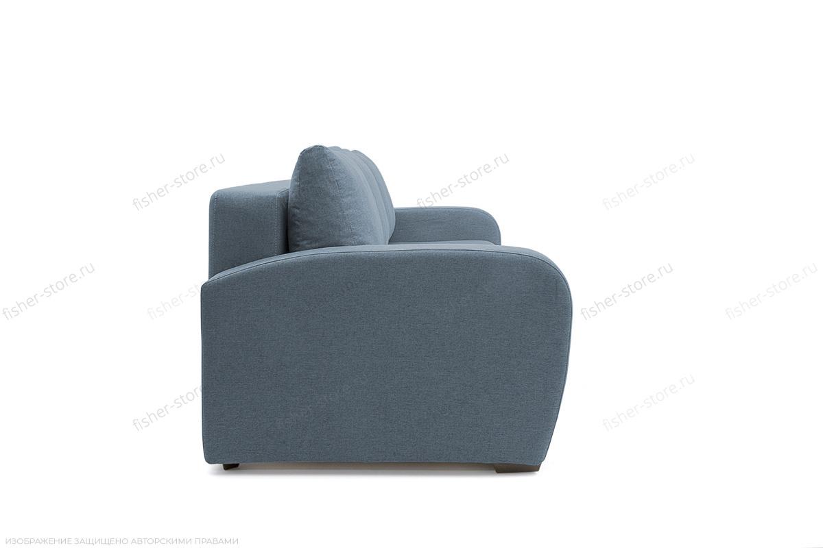 Прямой диван Селена Dream Blue Вид сбоку