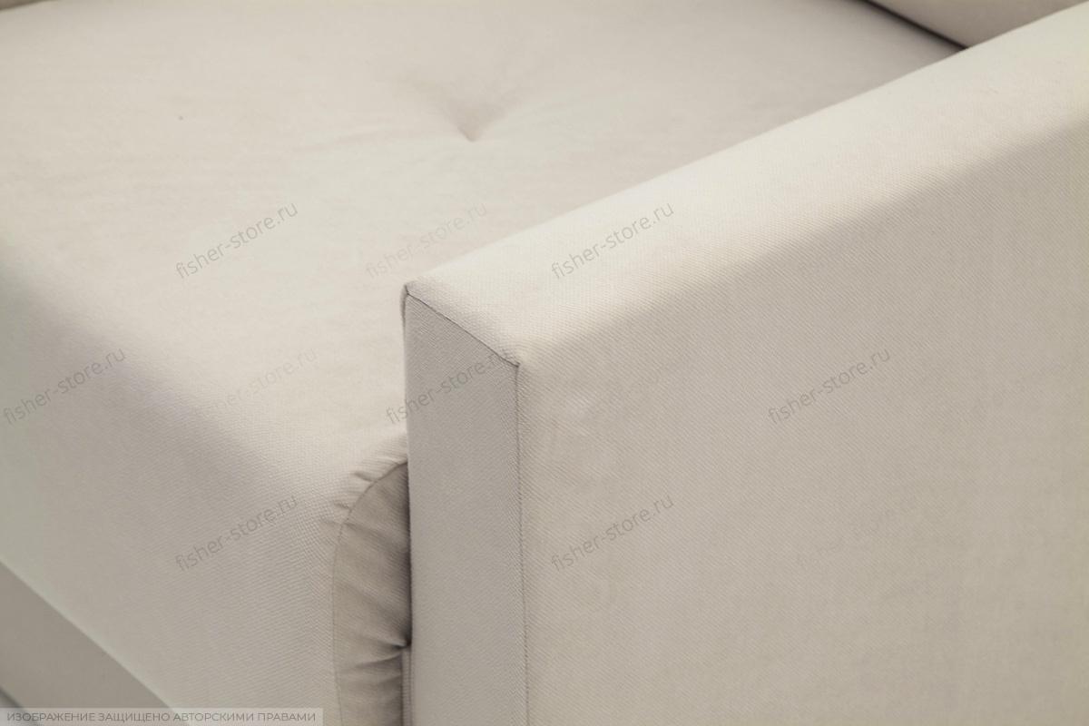 Кресло Парус Amigo Cream Текстура ткани