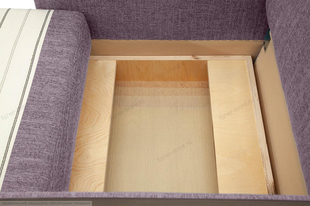 Кресло Этро-2 с опорой №1 Orion Lilac Ящик для белья