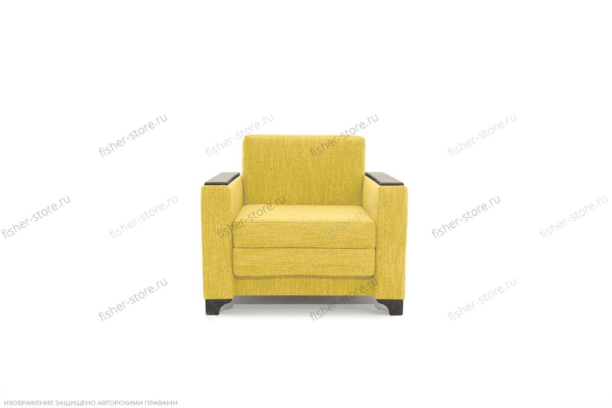 Кресло кровать Этро-2 с опорой №1 Orion Mustard Вид спереди