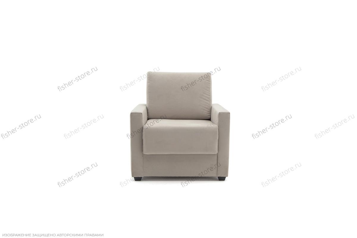 Кресло Парус Amigo Cream Вид спереди