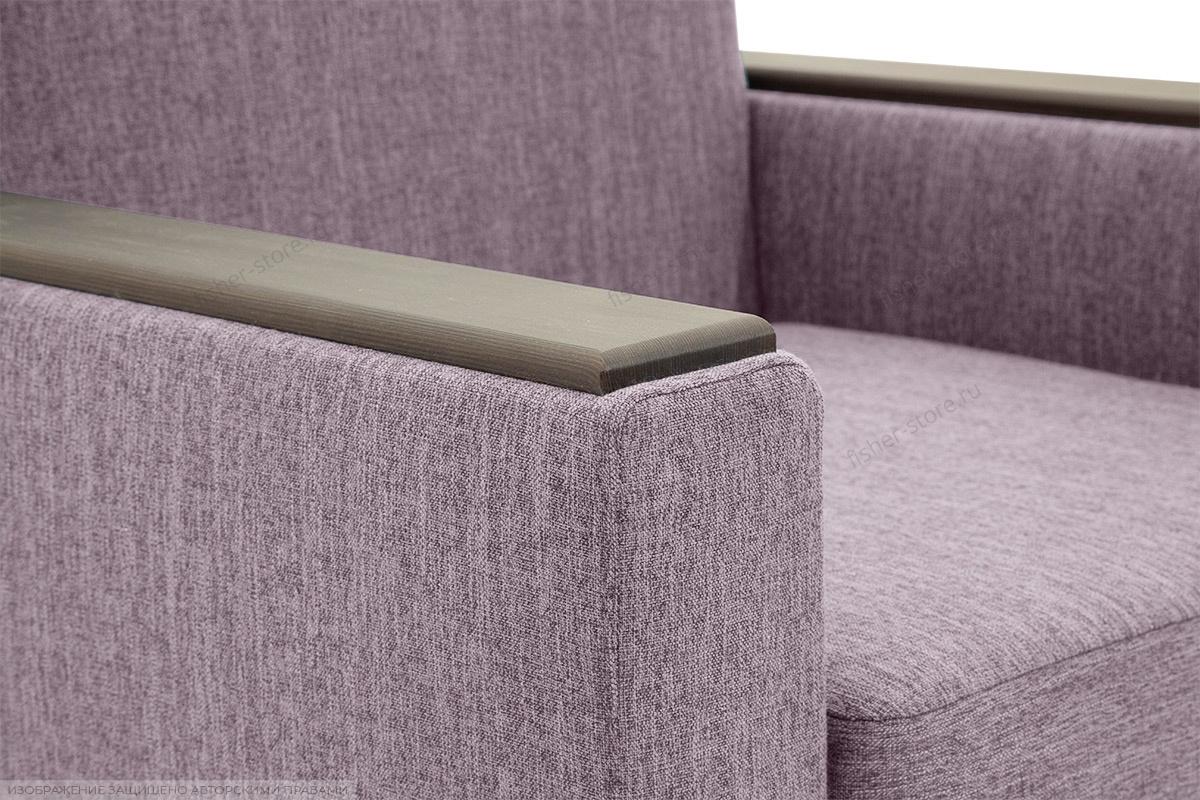 Кресло Этро-2 с опорой №1 Orion Lilac Текстура ткани