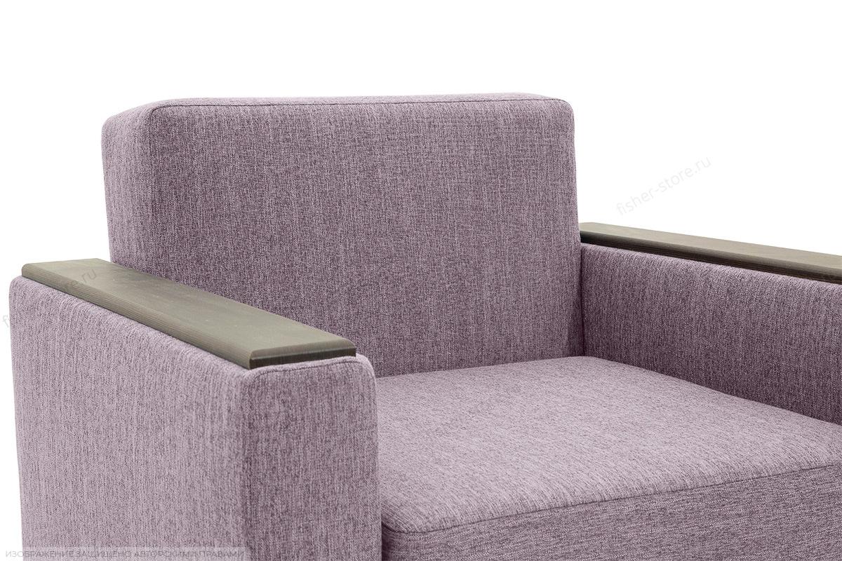 Кресло Этро-2 с опорой №1 Orion Lilac Подлокотник