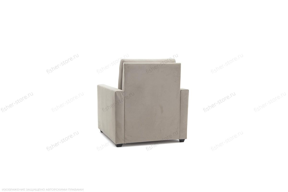Кресло Парус Amigo Cream Вид сзади