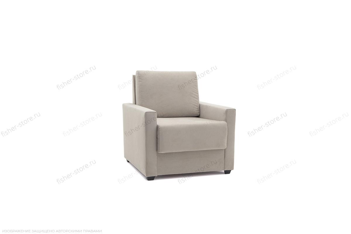 Кресло Парус Amigo Cream Вид по диагонали