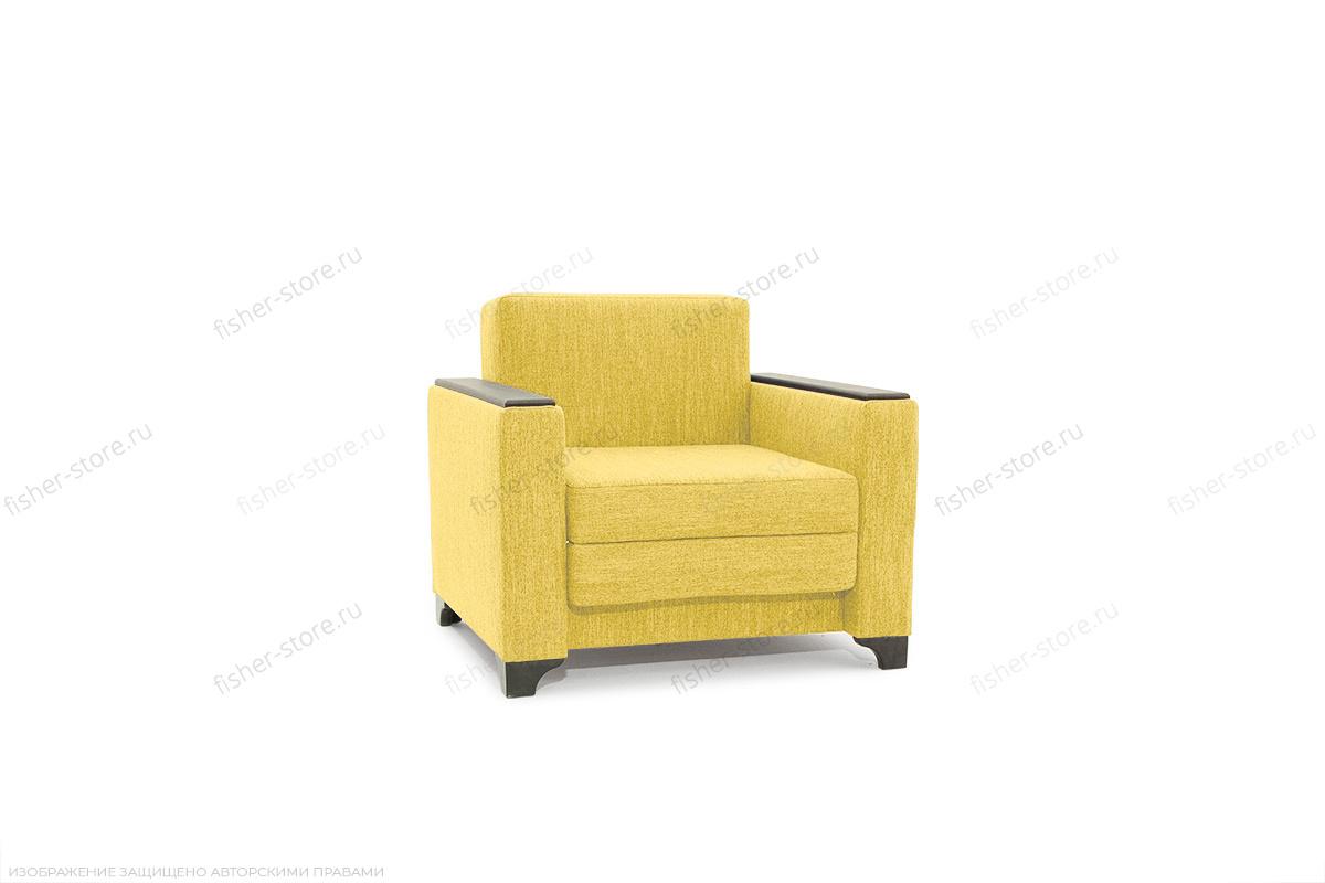 Кресло кровать Этро-2 с опорой №1 Orion Mustard Вид по диагонали