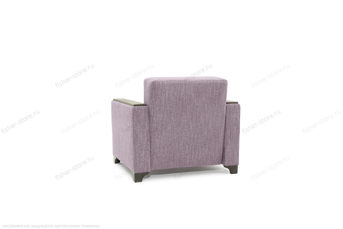 Кресло Этро-2 с опорой №1 Orion Lilac Вид сзади
