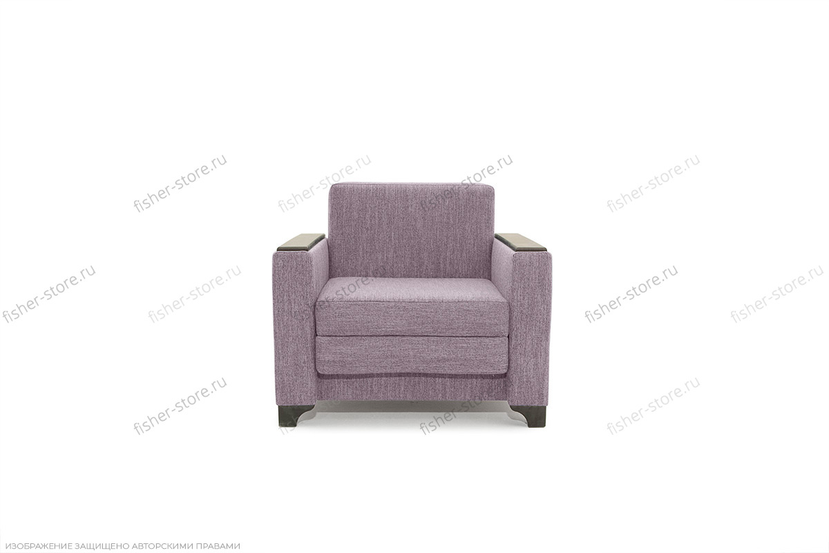 Кресло Этро-2 с опорой №1 Orion Lilac Вид спереди